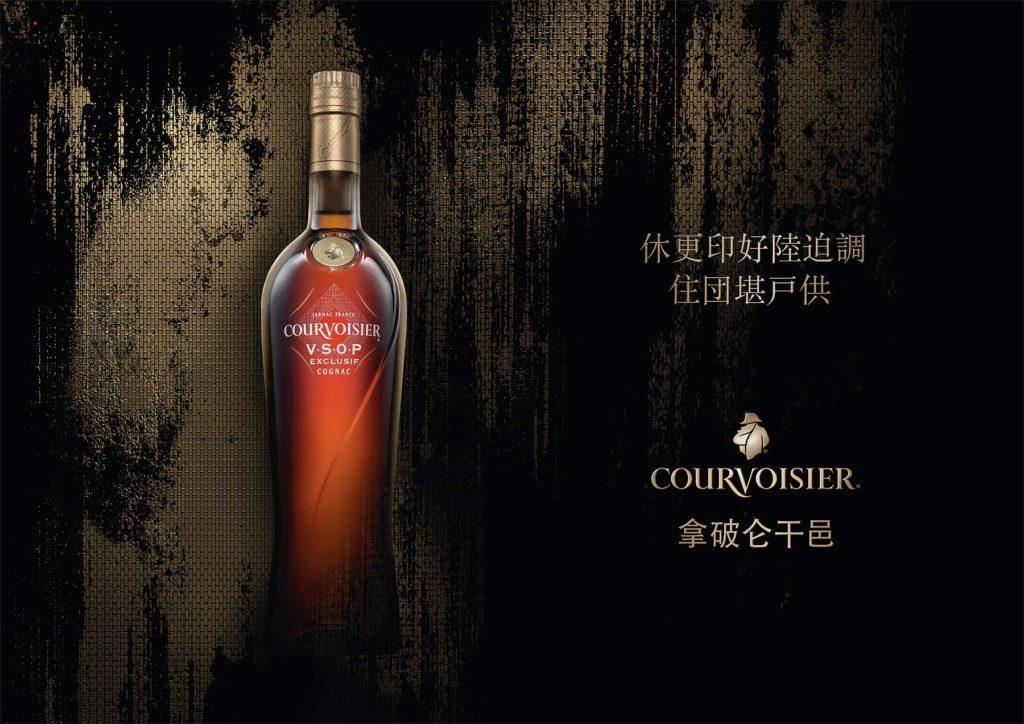 Courvoisier VSOP bottle advertising