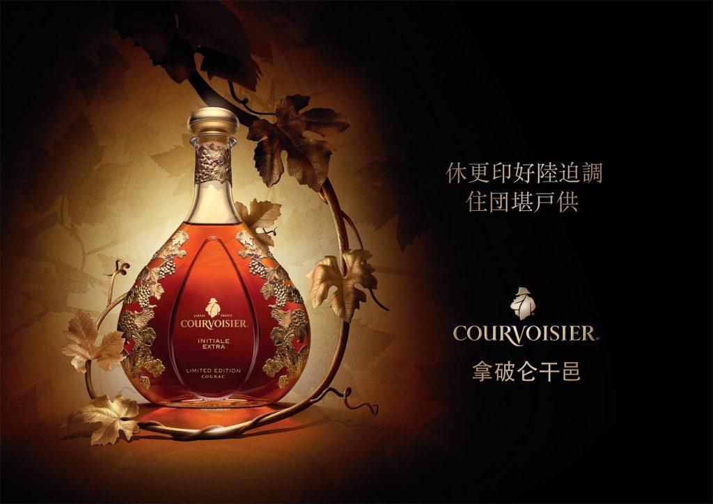 Courvoisier Initiale Extra bottle